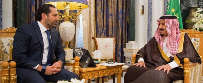 Salman,Saad Hariri