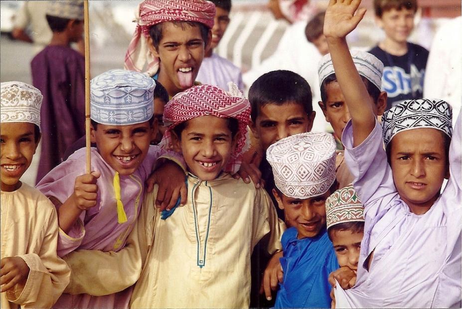 Oman Visitor.jpg