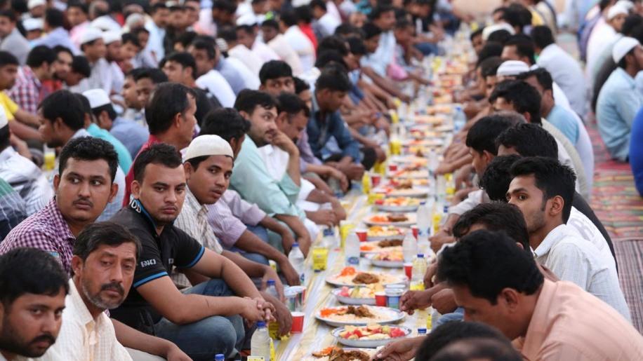 public iftar