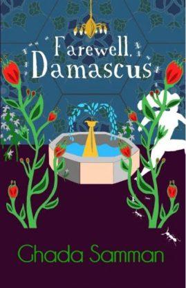 Farewerll Damascus cover