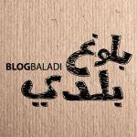 blog baladi