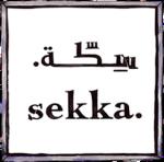 sekka