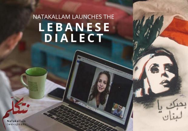 NaTakallam Lebanese Launch